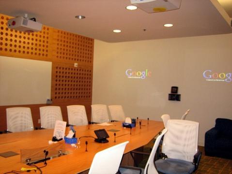 Google Plex 2